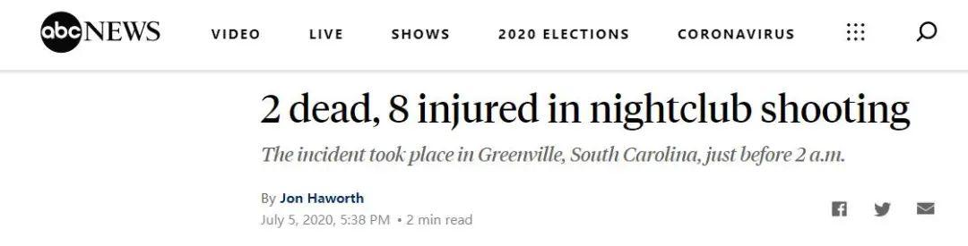 美国南卡罗来纳州发生枪击案特朗普可能被迫下台!