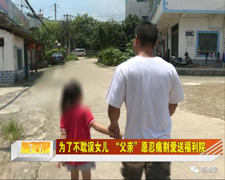 妻子失联7年后发现女儿非亲生这个男人首先担心的竟不是绿帽问题!