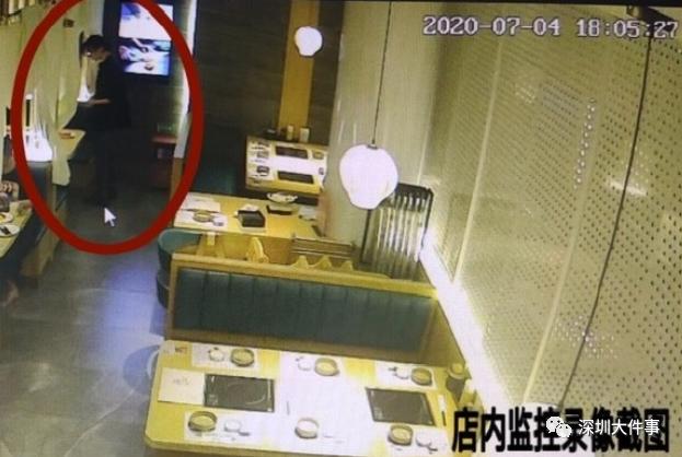 遭男伴下药女子回应检方存疑不捕那么这个女人被吃的亏谁来还!