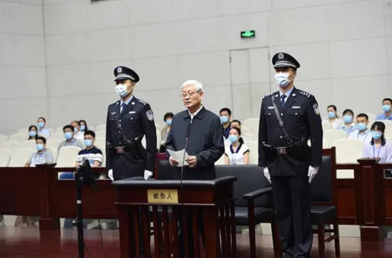 赵正永一审被判死缓幕后牵出的人和事耐人寻味!