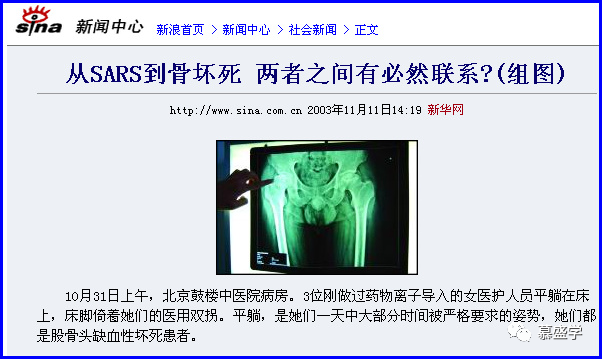 钟南山共和国勋章新华网与人民日报都说得铁板钉钉时我们坚决反对