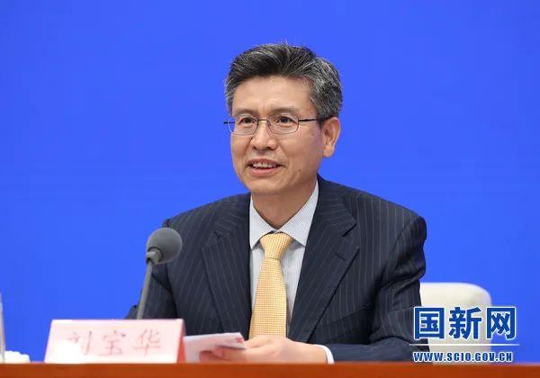 国家能源局副局长刘宝华被查牵扯出许多人和事!