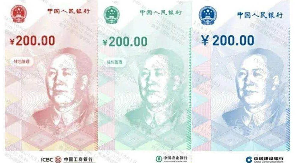 市场上已出现假冒数字人民币钱包识别方法其实很简单!