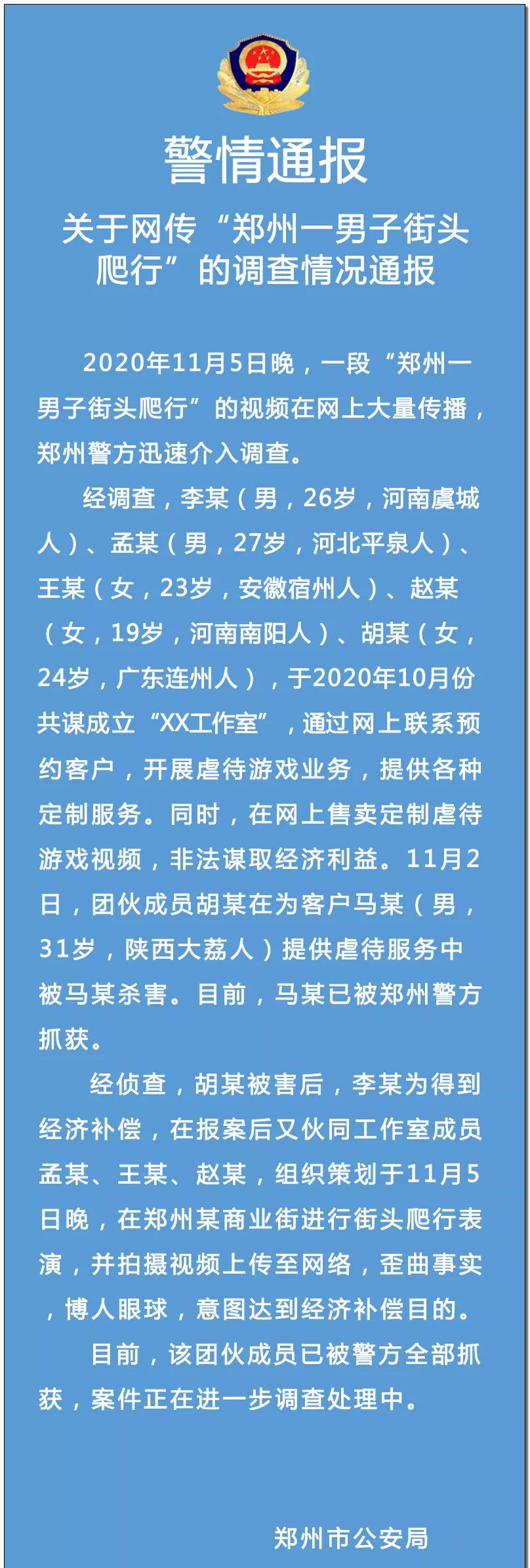 岳云鹏骗婚事件最新进展所谓私生女其实不过是来收智商税的!