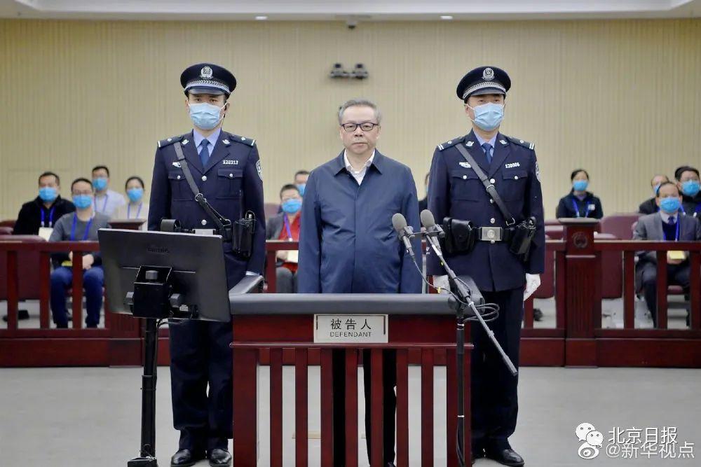 涉案超17亿的赖小民被判死刑他的迷醉人生超乎想象!