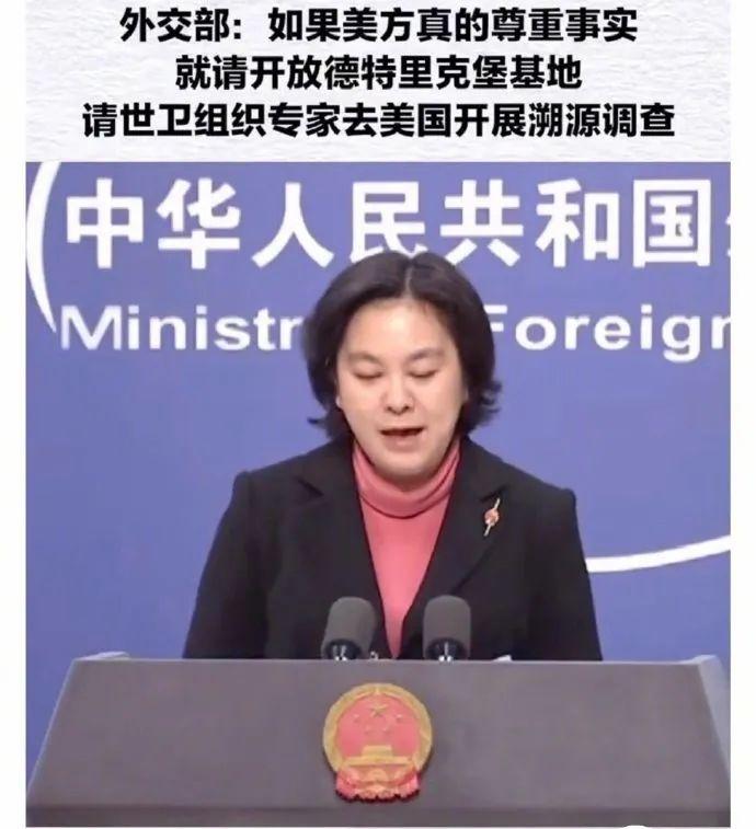 再次被中国点名:德特里克堡实验室或为疫情源头!