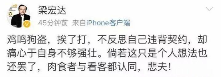 梁宏达春晚顾问话题揭秘他的所有节目被停播真正原因是什么的真相!