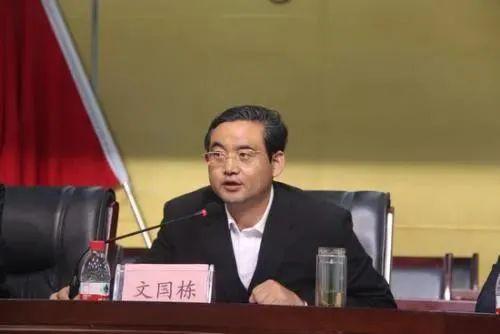 青海省原副省长文国栋被决定逮捕他的简历预言了他的今天!
