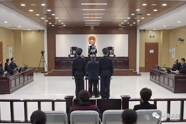 华融公司原董事长赖小民二审获死刑:得多大的人生坠落才走到这一步!