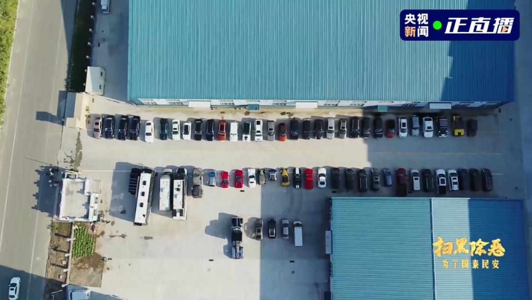 落马副局长有上百辆豪车他拥有快捷升迁通道与硬的后台背景!