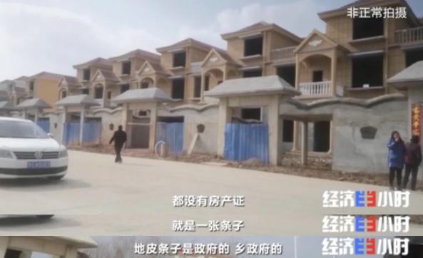 河南信阳政府回应耕地建别墅这类任意妄为的官员面临问责!