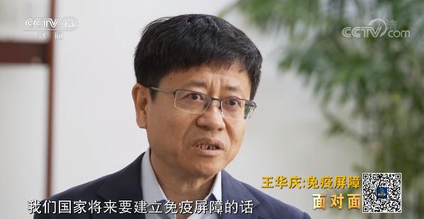 中国建免疫屏障或需10亿人打疫苗到底有没有必要是时候有个结论了!