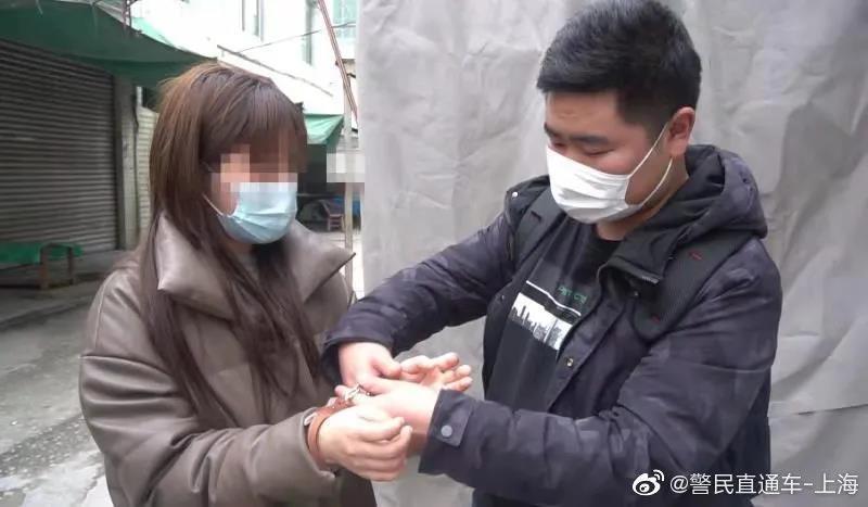 郭美美售有毒减肥药案75人被抓为了新男友竟敢如此为所欲为!