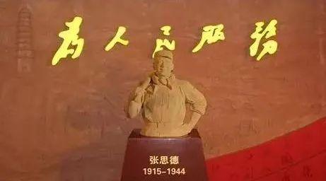 一篇文章讲清楚张思德是什么人以及纪念他的意义!
