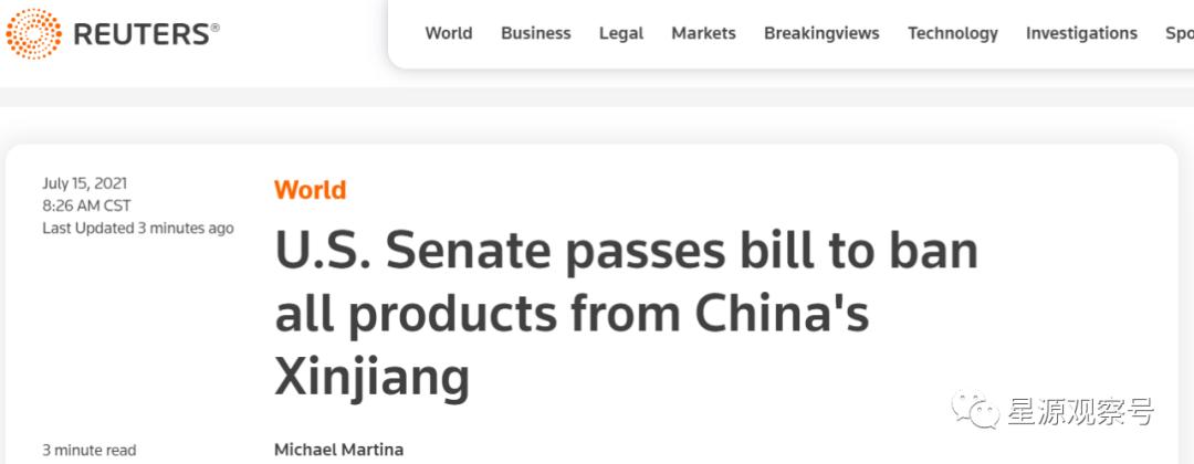 年度最蠢的决定:美参议院通过法案禁止进口新疆产品!