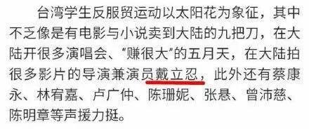 赵薇这些年在资本市场干了什么?她被踢出娱乐圈与穿日本国旗装脱不了干系!