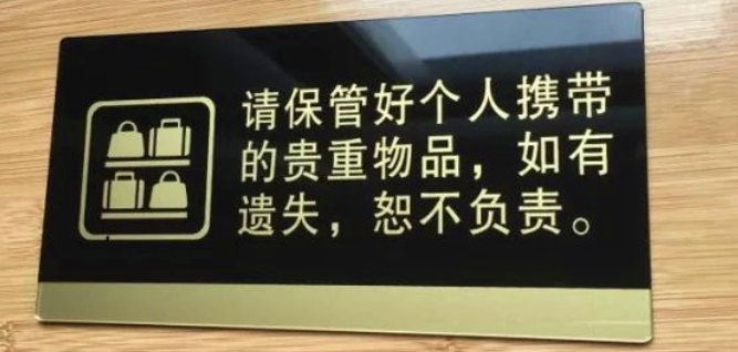 上海迪士尼被罚原因是这一件事做得不够厚道!
